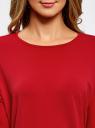 """Платье свободного силуэта с рукавом """"летучая мышь"""" oodji #SECTION_NAME# (красный), 24008311/46064/4500N - вид 4"""