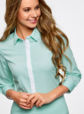 Рубашка базовая прилегающего силуэта oodji #SECTION_NAME# (бирюзовый), 11406016/42468/7300N - вид 4