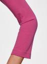 Футболка с V-образным вырезом и рукавом 3/4 oodji для женщины (розовый), 24211002B/46147/4701N