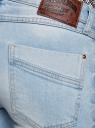 Джинсы skinny со средней посадкой oodji для женщины (синий), 12103161/46341/7000W