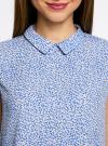 Блузка базовая без рукавов с воротником oodji #SECTION_NAME# (синий), 11411084B/43414/7010F - вид 4