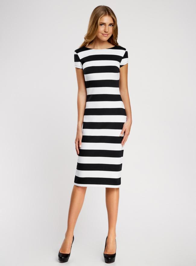 Платье миди с вырезом на спине oodji для женщины (белый), 24001104-1/35477/1079S