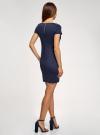 Платье приталенное с металлическим декором на плечах oodji #SECTION_NAME# (синий), 14001177/18610/7900N - вид 3