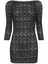 Трикотажное платье oodji для женщины (черный), 59801005-1/43800/2900L
