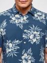 Рубашка прямая с цветочным принтом oodji #SECTION_NAME# (синий), 3L400003M/48205N/7974F - вид 4