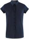 Рубашка прямого силуэта с короткими рукавами oodji для женщины (синий), 11411141/46401/7900N