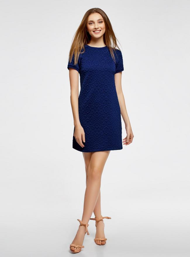 Платье свободного силуэта из фактурной ткани oodji #SECTION_NAME# (синий), 14000162/45984/7500N