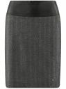 Юбка прямая с отделкой из искусственной кожи oodji для женщины (черный), 21602084-1/24130/2923G