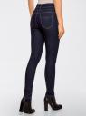 Джинсы slim fit с завышенной талией oodji для женщины (синий), 12104053/18831/7900W
