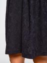 Юбка кружевная с декоративным поясом-резинкой oodji для женщины (синий), 21600297-1/43561/7900L
