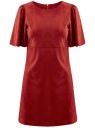 Платье из искусственной замши свободного силуэта oodji #SECTION_NAME# (красный), 18L11001/45622/3100N