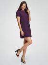 Платье прямого силуэта с рукавом реглан oodji #SECTION_NAME# (фиолетовый), 11914003/46048/4779E - вид 6