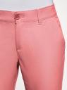 Брюки-чиносы хлопковые oodji #SECTION_NAME# (розовый), 11706207B/32887/4100N - вид 4