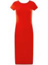 Платье миди с вырезом на спине oodji #SECTION_NAME# (красный), 24001104-5B/47420/4501N