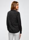 Блузка базовая из вискозы oodji для женщины (черный), 11411136B/26346/2912D