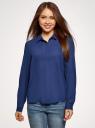 Блузка базовая из струящейся ткани oodji #SECTION_NAME# (синий), 11400368-8B/48854/7902N - вид 2