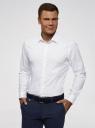 Рубашка базовая из фактурной ткани oodji #SECTION_NAME# (белый), 3B110020M-1/48379N/1000N - вид 2