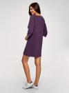 Платье прямого силуэта со спущенной проймой oodji #SECTION_NAME# (фиолетовый), 14008028/48940/8801N - вид 3