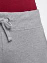 Брюки трикотажные спортивные oodji для женщины (серый), 16700030-5B/46173/2300M
