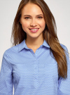 Рубашка базовая с нагрудными карманами oodji #SECTION_NAME# (синий), 11403222B/42468/7510G - вид 4