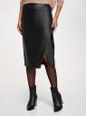 Юбка миди из искусственной кожи oodji для женщины (черный), 18H01023/45059/2900N