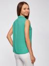 Топ из струящейся ткани с воланами oodji для женщины (зеленый), 21411108/36215/6D12D - вид 3