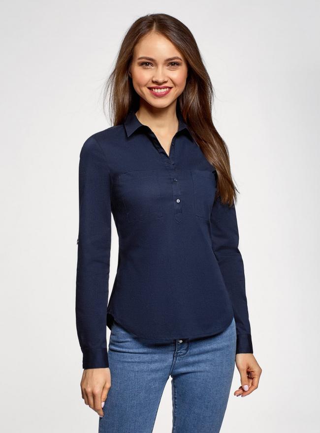 Рубашка базовая из хлопка oodji #SECTION_NAME# (синий), 11403222/42468/7900N