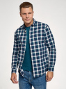 Рубашка хлопковая с длинным рукавом oodji #SECTION_NAME# (синий), 3L310197M/50176N/7962C - вид 2