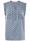 Блузка вискозная с нагрудными карманами oodji #SECTION_NAME# (синий), 21412132-6B/48756/7075F