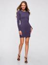 Платье вязаное базовое oodji для женщины (синий), 73912217-2B/33506/7900N - вид 6