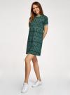 Платье свободного силуэта из фактурной ткани oodji #SECTION_NAME# (зеленый), 14000162/46155/6229E - вид 6