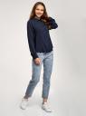 Блузка базовая из вискозы oodji для женщины (синий), 11411136B/26346/7900N