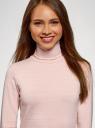Водолазка базовая из хлопка oodji для женщины (розовый), 15E02003/49067/4000N