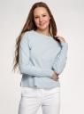 Джемпер хлопковый с длинным рукавом oodji для женщины (синий), 63812691/50614/7091X