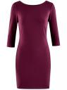 Платье трикотажное базовое oodji #SECTION_NAME# (фиолетовый), 14001071-2B/46148/8300N