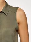 Топ вискозный с рубашечным воротником oodji #SECTION_NAME# (зеленый), 14911009B/26346/6800N - вид 5