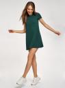 Платье А-образного силуэта в рубчик oodji #SECTION_NAME# (зеленый), 14000157/45997/6900N - вид 6