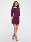 Платье трикотажное базовое oodji для женщины (фиолетовый), 14001071-2B/46148/8301N - вид 6