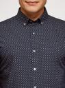 Рубашка приталенная в мелкую графику oodji #SECTION_NAME# (синий), 3L310088M/39749N/7935G - вид 4