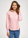 Рубашка базовая с нагрудными карманами oodji #SECTION_NAME# (розовый), 11403222B/42468/4010D - вид 2