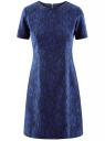 Платье приталенное кружевное oodji #SECTION_NAME# (синий), 11900213/45991/2975L