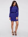 Платье из шифона с ремнем oodji #SECTION_NAME# (синий), 11900150-5B/32823/7500N - вид 6