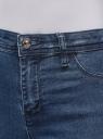 Джинсы скинни с разрезами на коленях oodji #SECTION_NAME# (синий), 12104067-2/19603/7500W - вид 4