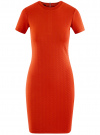 Платье облегающего силуэта на молнии oodji #SECTION_NAME# (оранжевый), 14011025/42588/5500N