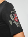 Футболка хлопковая с вышивкой oodji для женщины (черный), 14801059-2/46155/2919P