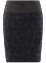 Юбка прямого силуэта с широким поясом oodji для женщины (черный), 11602170-1/22098/2979J