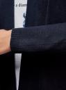 Кардиган без застежки с накладными карманами oodji #SECTION_NAME# (синий), 63212600/48514/7900N - вид 5