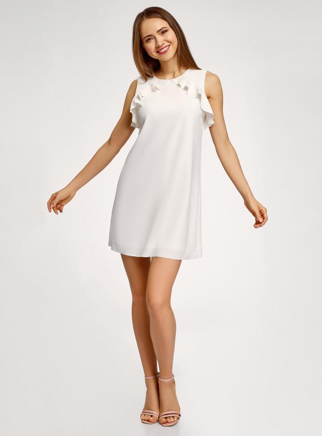 Платье прямого силуэта с воланами oodji для женщины (белый), 14005141-1/48053/1200N