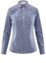 Рубашка приталенная с нагрудными карманами oodji #SECTION_NAME# (синий), 11403222-4/46440/7910S