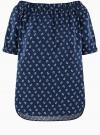 Блузка хлопковая с открытыми плечами oodji #SECTION_NAME# (синий), 13K24002/21071N/7930O